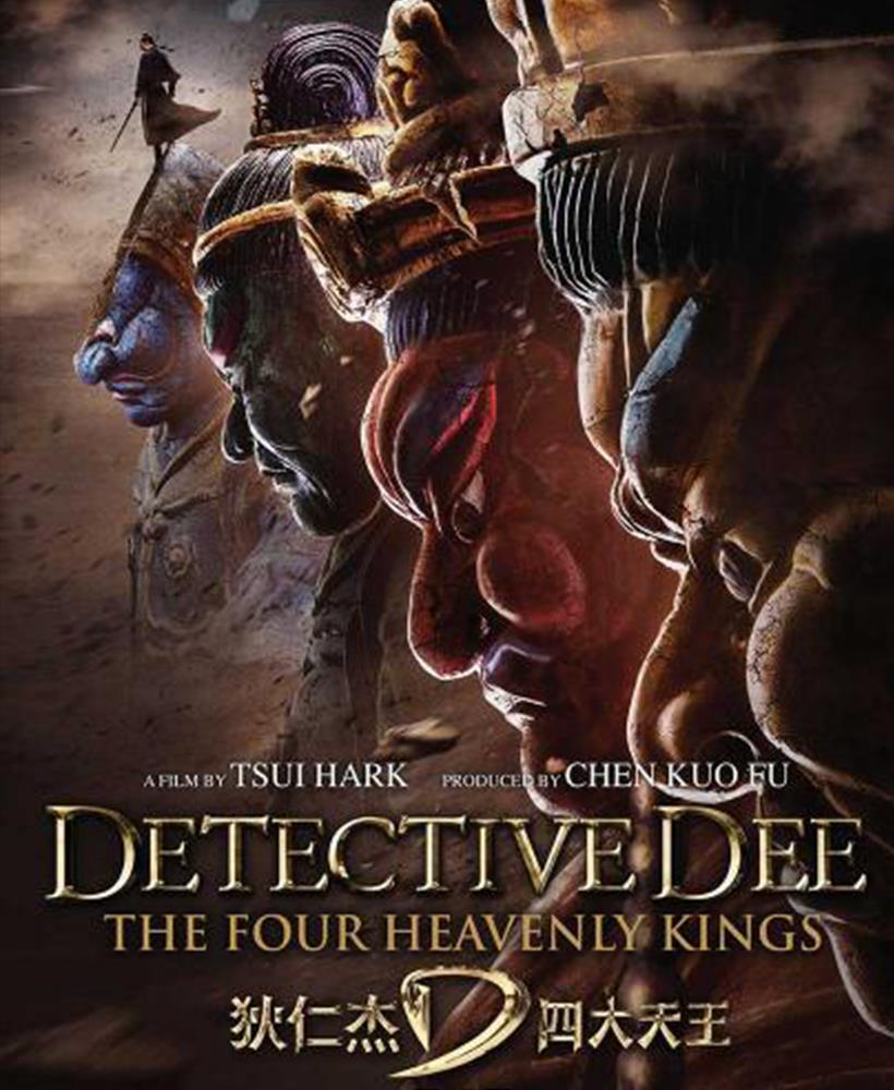 Detective Dee : The Four Heavenly Kings