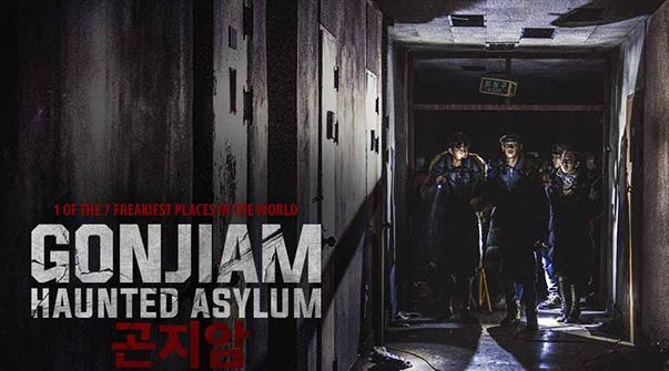 Gonjiam:Haunted asylum