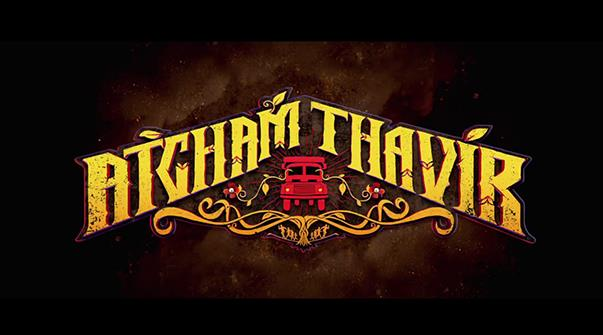 Atcham Thavir