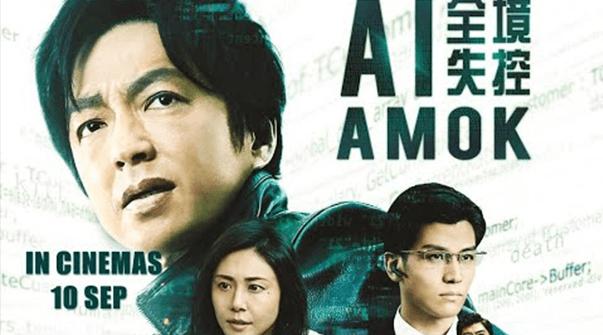 A.I. Amok
