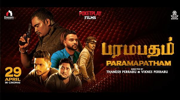 Paramapatham